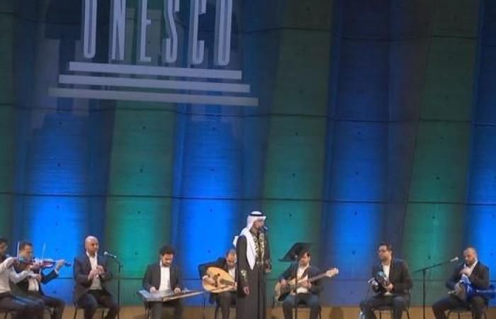"""""""اليونسكو"""" تحتفل باللغة العربية.. والفنان عايض يتألق"""