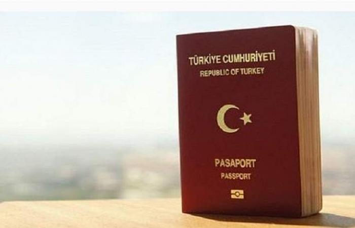 لمن يريد الحصول على الجنسية التركية.. الطريق أصبحت سالكة!