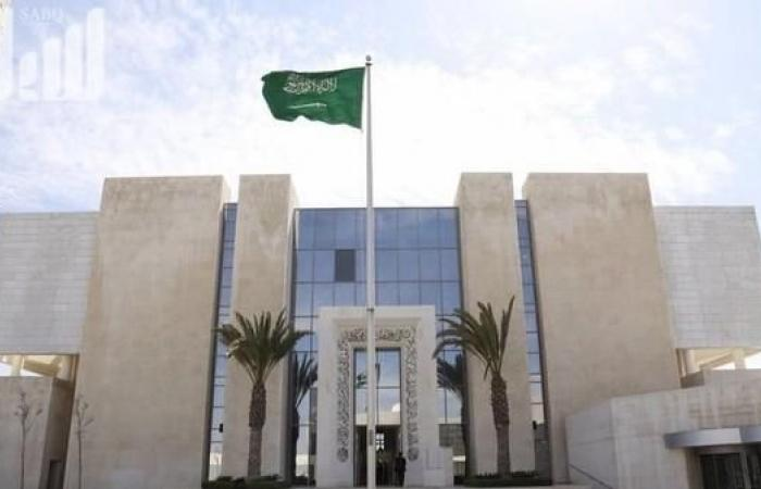 الخليح   سفارة السعودية في الأردن: لا صحة لإشاعة اختطاف مواطن