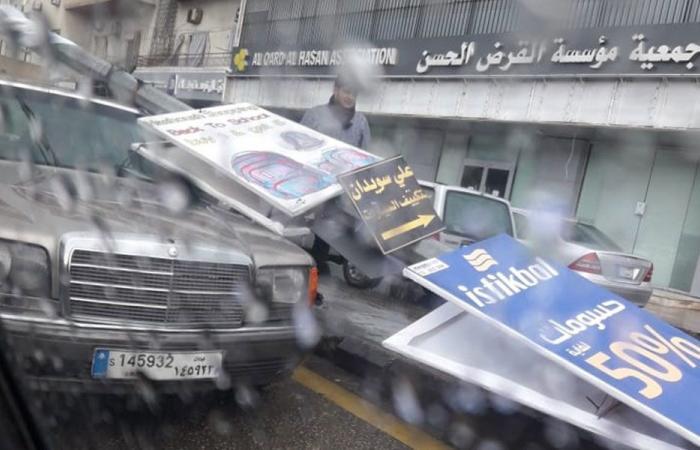 في صور.. أضرار وحوادث بسبب الأمطار الغزيرة