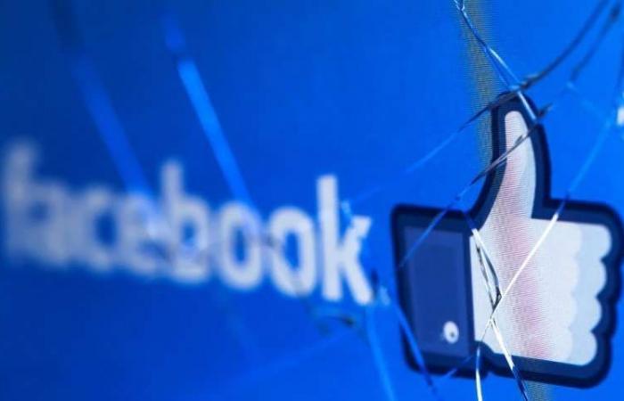 فضيحة جديدة .. فيسبوك منحت شركات كبرى حق الوصول إلى رسائل المستخدمين الخاصة