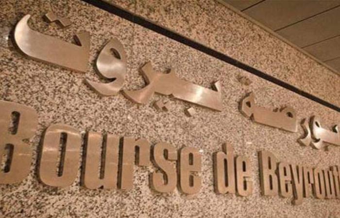 كيف انعكست الأجواء الإيجابية سياسياً على بورصة بيروت؟!