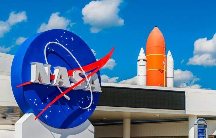وكالة الفضاء الأمريكية ناسا تكشف عن خرق للبيانات