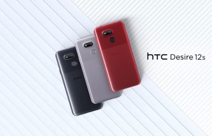 إتش تي سي تكشف النقاب عن هاتف HTC Desire 12s