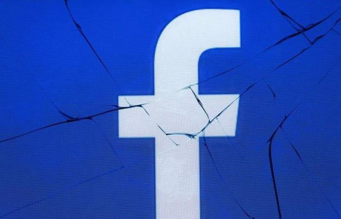 أسهم فيسبوك تتراجع بعد فضيحة السماح لشركات أخرى بالوصول إلى بيانات مستخدميها