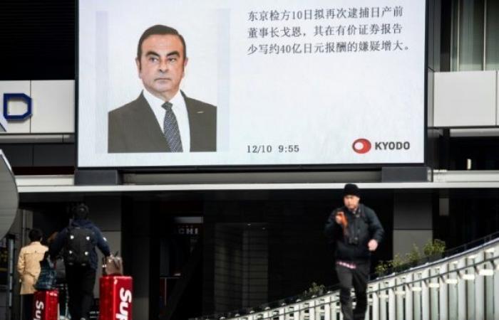الادعاء العام الياباني يعيد توقيف كارلوس غصن