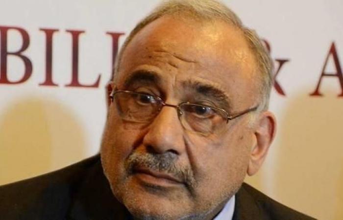 """العراق   بغداد: بومبيو أكد التزام واشنطن بقتال """"داعش"""" في العراق"""