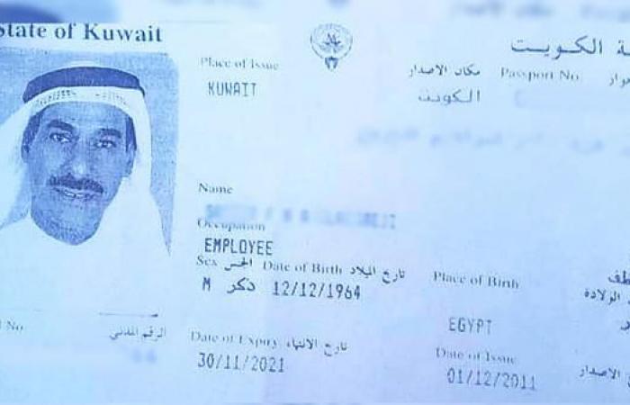 مصر | العثور على كويتي مقتولاً داخل شقته في مصر