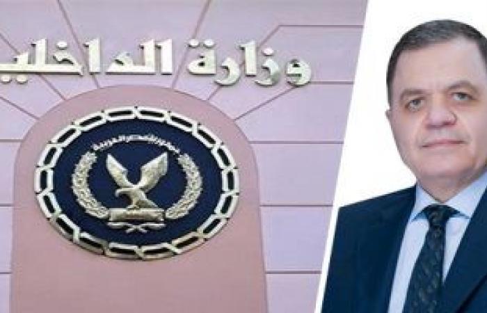 فلسطين | الداخلية تداهم 65 بؤرة إجرامية وتضبط 1087 قطعة سلاح و1297 قضية مخدرات