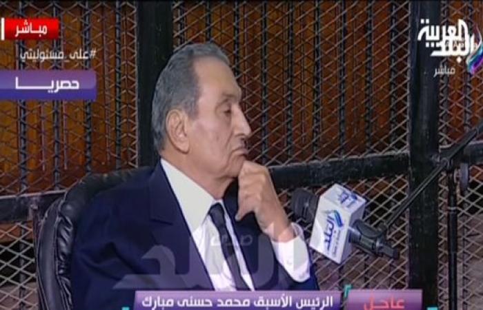 مصر | مبارك يدلي بشهادته ضد مرسي.. ما الأسئلة المطروحة عليه؟