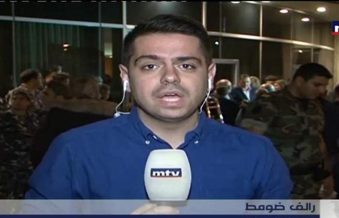 مراسل الـMTV.. مذيعاً للنشرة برعاية نوال بري! (صورة)