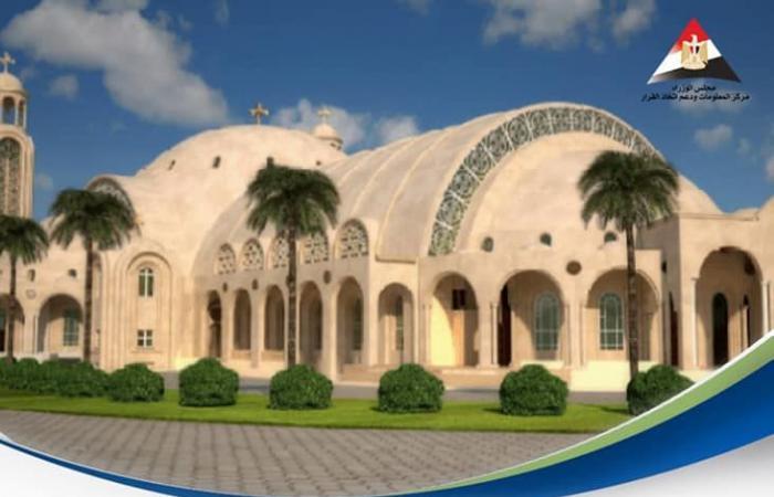 مصر | تفاصيل وصور عن أكبر كنيسة افتتحها السيسي وأشاد بها ترمب