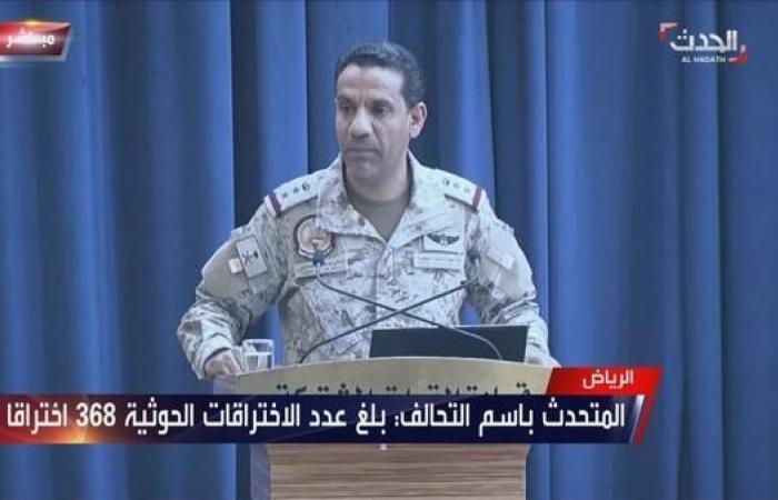 اليمن | المالكي: التحالف يقدم التسهيلات للفريق الأممي بالحديدة