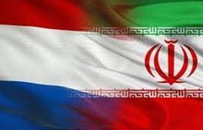 إيران | هولندا تتهم إيران بالتورط في عمليتي اغتيال