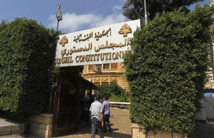 المجلس الدستوري استأنف نشاطه والأبرز مناقشة الطعون الانتخابية