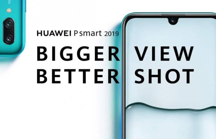 هواوي تطلق هاتفP Smart 2019 في السعودية