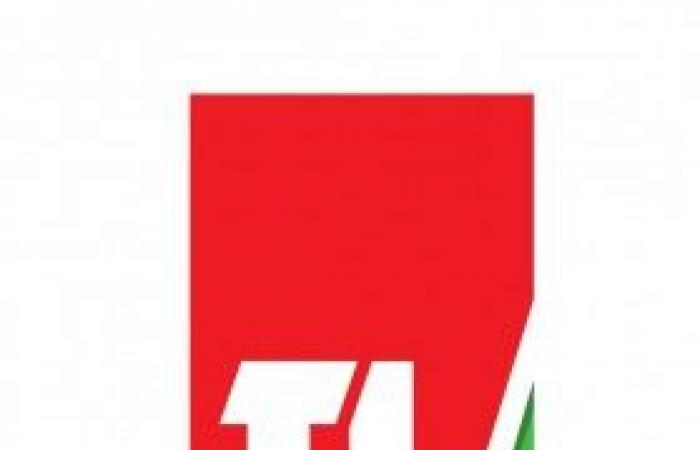تلفزيون لبنان ينقل فقط مباريات منتخب لبنان في كأس الامم الاسيوية