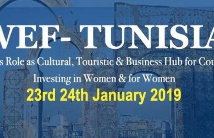 تونس..200 شخصية نسائية بمؤتمر دولي حول المرأة والاقتصاد