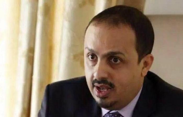 اليمن | الإرياني: الحكومة والشعب قادران على طرد الحوثيين