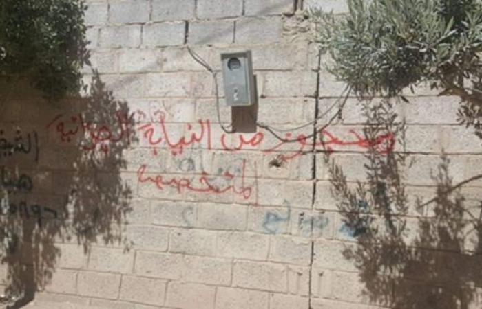 اليمن | صنعاء.. الحوثي يهدد عائلة سياسي مختطف بطردها من بيتها