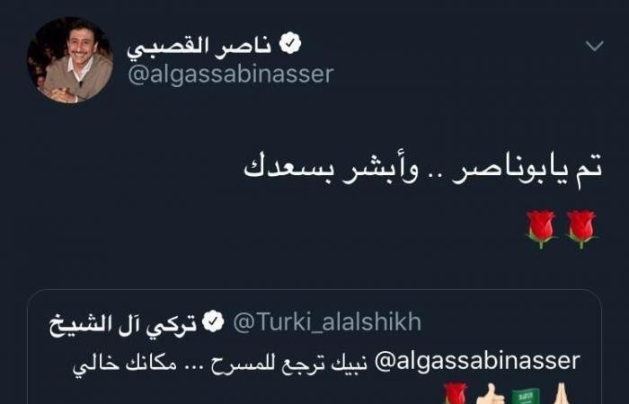 بعد 30 عاماً.. ناصر القصبي إلى خشبة المسرح من جديد