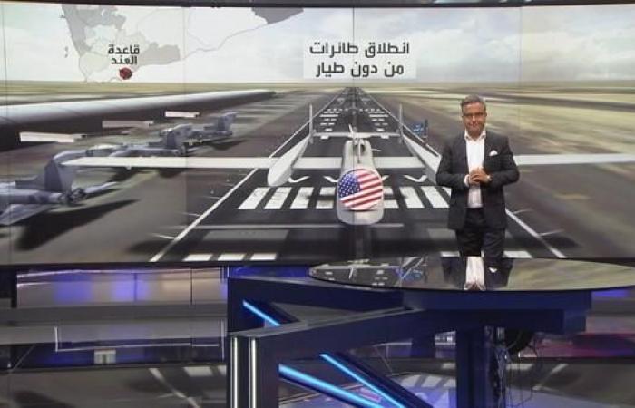اليمن | قاعدة العند..استُخدمت بالحرب الباردة واستهدفت من الحوثي