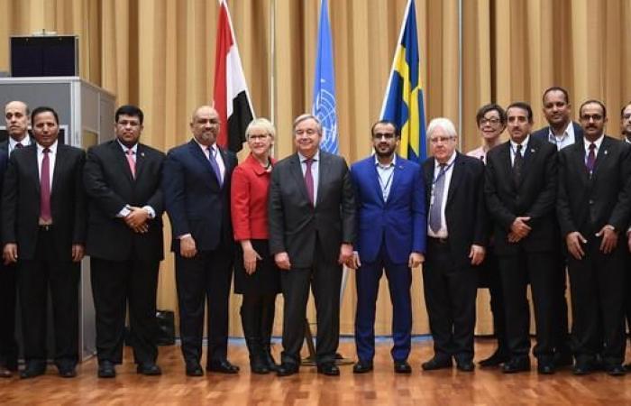 اليمن | الأمم المتحدة طلبت من الأردن استضافة اجتماع حول اليمن