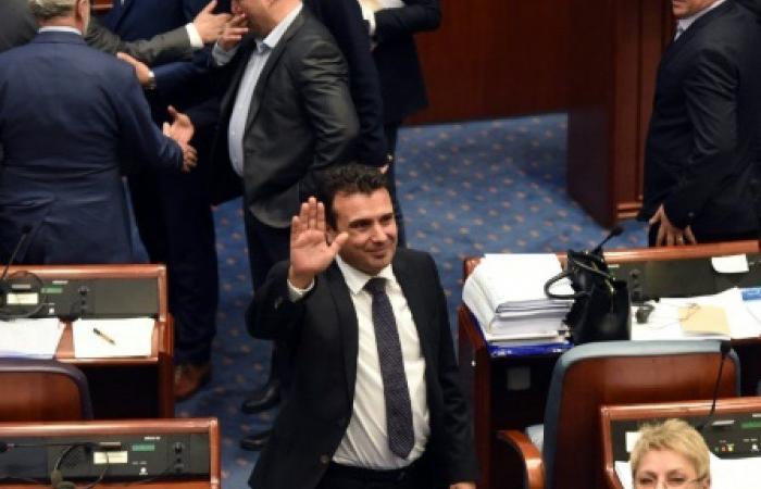 """برلمان مقدونيا يوافق على تغيير اسم البلاد الى """"جمهورية شمال مقدونيا"""""""
