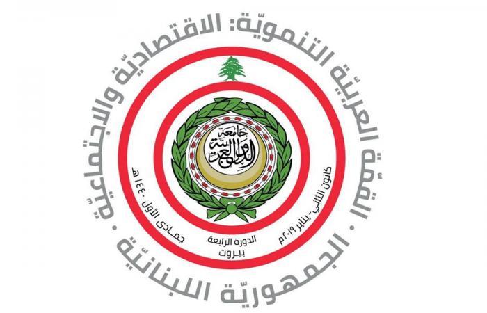 القمة العربية في موعدها حتماً