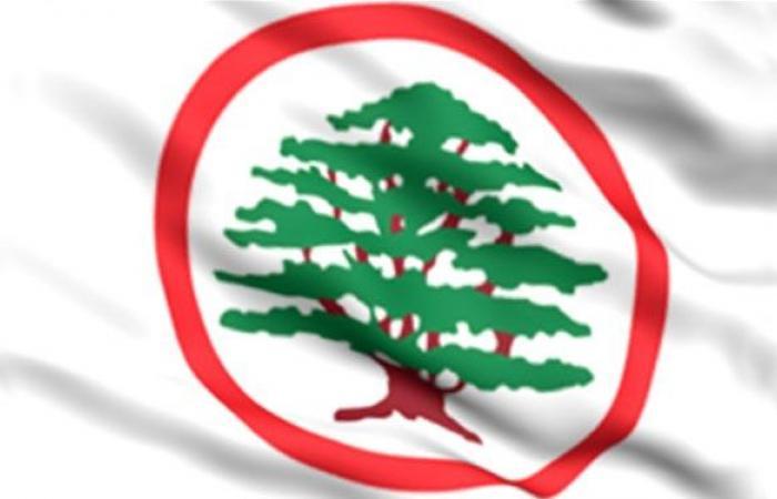 """""""القوات"""": نرفض الإساءة لباسيل"""