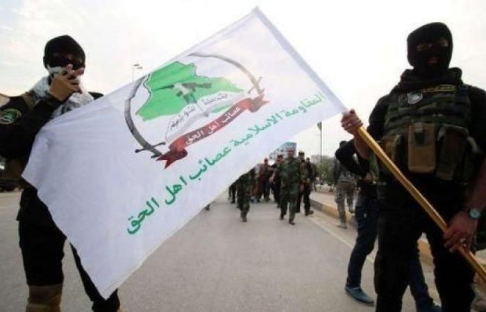 """العراق   العراق.. ائتلاف الحكيم يفتح النار على """"عصائب أهل الحق"""""""