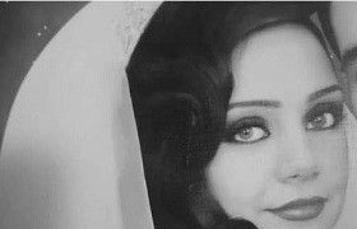 صورة نادرة من زفاف ابنة هيفاء وهبي.. هكذا بدت