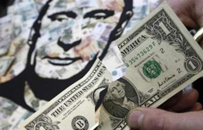 رغم 'العلاقات الجيدة'.. روسيا تتخلى عن الدولار الأميركي!