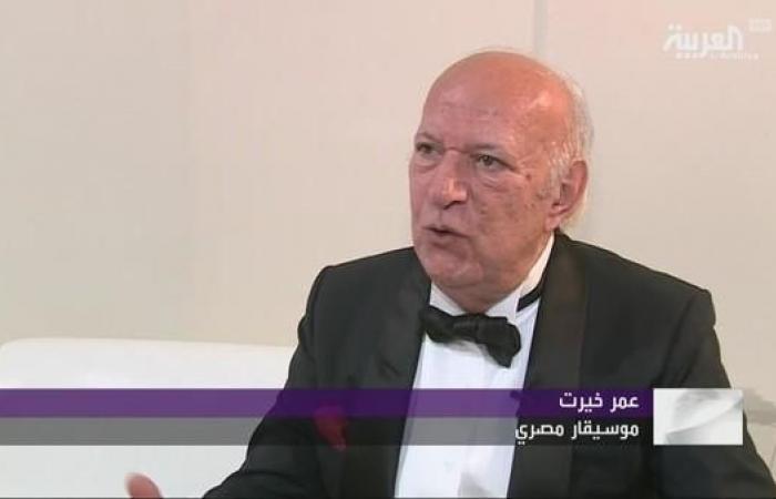 """الخليح   عمر خيرت يحلّق بروائعه الموسيقية في """"شتاء طنطورة"""""""