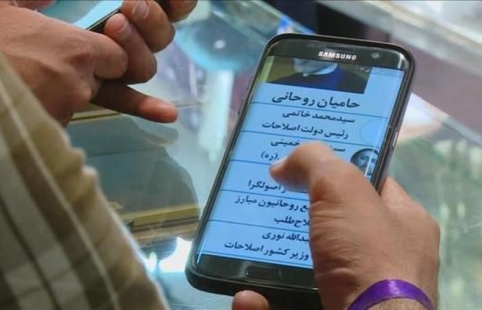 إيران | انقسام بين أجنحة نظام إيران حول حظر مواقع التواصل