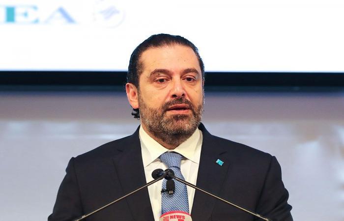 لقاءات على هامش منتدى دافوس للبحث في مساعدات لبنان
