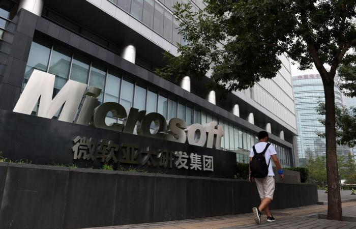 الصين تحظر محرك بحث مايكروسوفت Bing