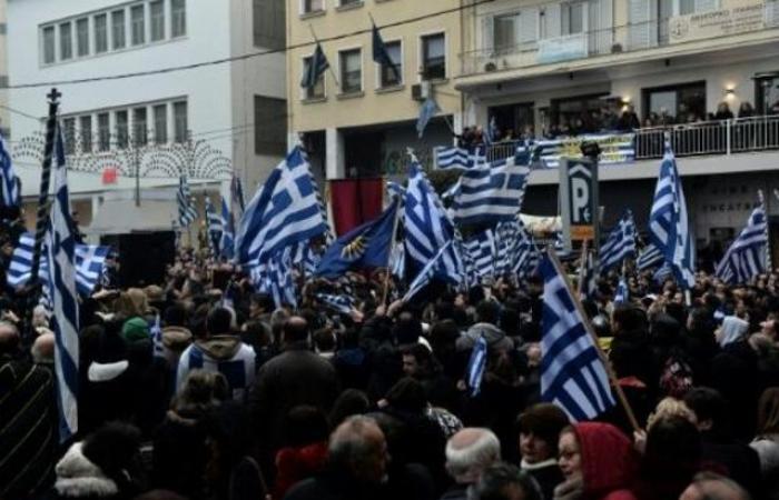 البرلمان اليوناني يصوّت على الاتفاق حول اسم مقدونيا