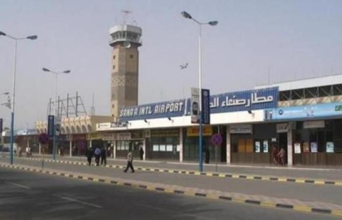 اليمن   اليمن.. انفجار في محيط مطار صنعاء الدولي