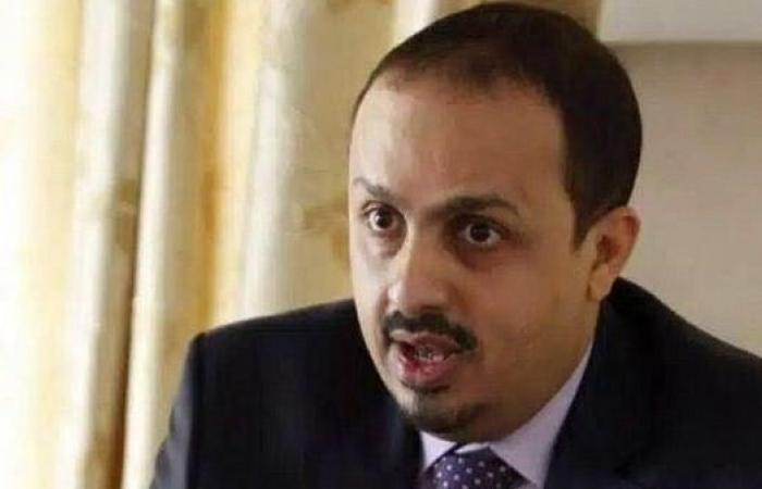 اليمن | وزير الإعلام اليمني يدعو إلى وقف عبث الحوثي بالتعليم