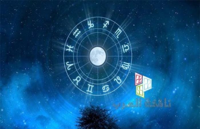 أبراج الأحد 03-02-2019 | توقعات علماء الفلك