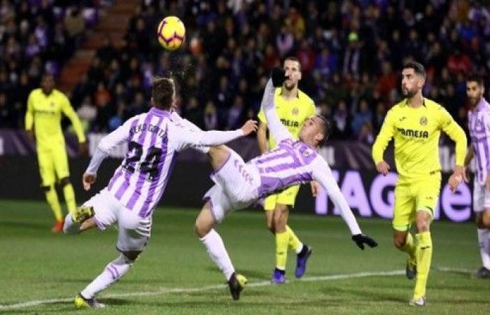 فياريال يواصل نزيف النقاط في الدوري الإسباني