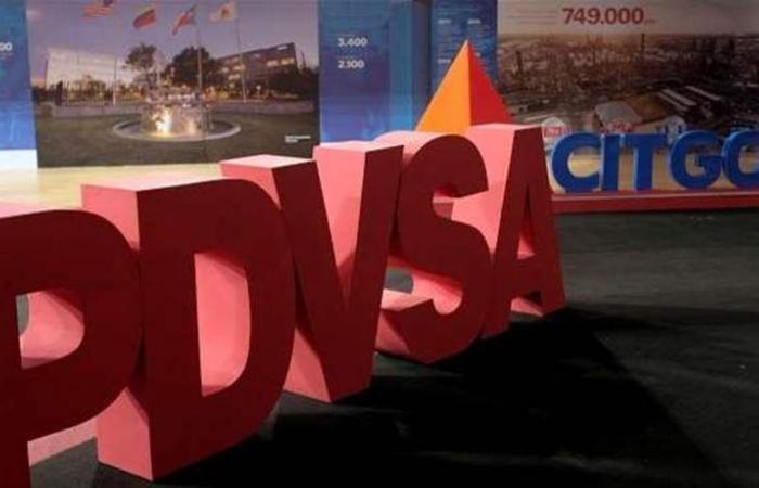 فنزويلا تلتفّ على العقوبات الأميركية وتنقل 'أموال النفط' إلى روسيا!