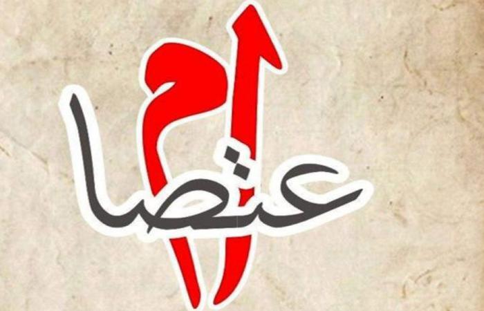 اعتصام للجان الأهل: لمحاربة الفساد بدءا من وزارة التربية