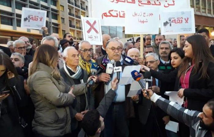اعتصام في رياض الصلح: لا ثقة بسياساتكم وتوجهاتكم