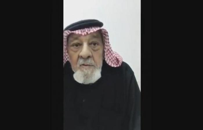 """الخليح   حوار مع """"تاريخ ناطق"""".. شاهد أمنية مسن سعودي عمره 102!"""