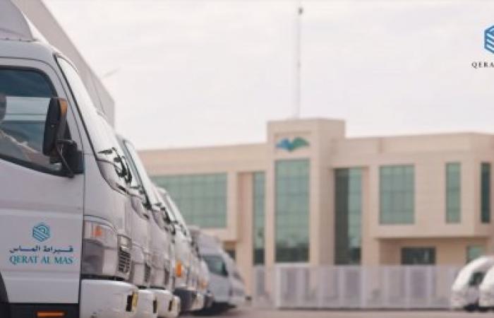 طارق الحسن يدشن شركة قيراط الماس للتجارة العامة