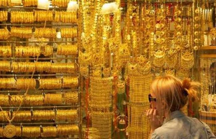 الذهب في أعلى مستوياته منذ اسبوعين