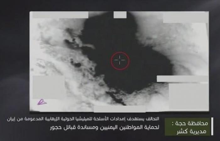 اليمن   فيديوهات لطائرات التحالف تدمر أهدافا حوثية بدقة متناهية