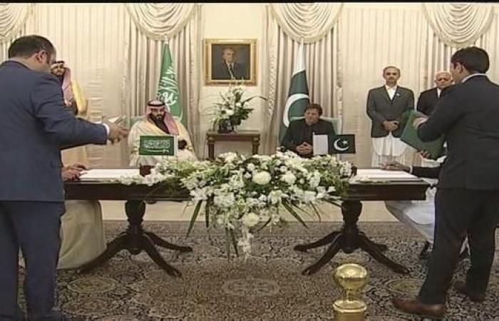 الخليح   توقيع 8 اتفاقيات بين السعودية وباكستان